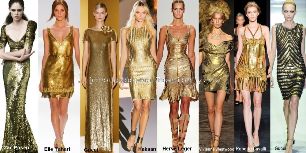 Золотые платья весны 2012 года