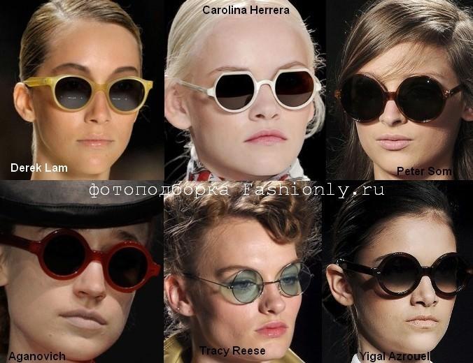 Модные солнцезащитные очки тишейды
