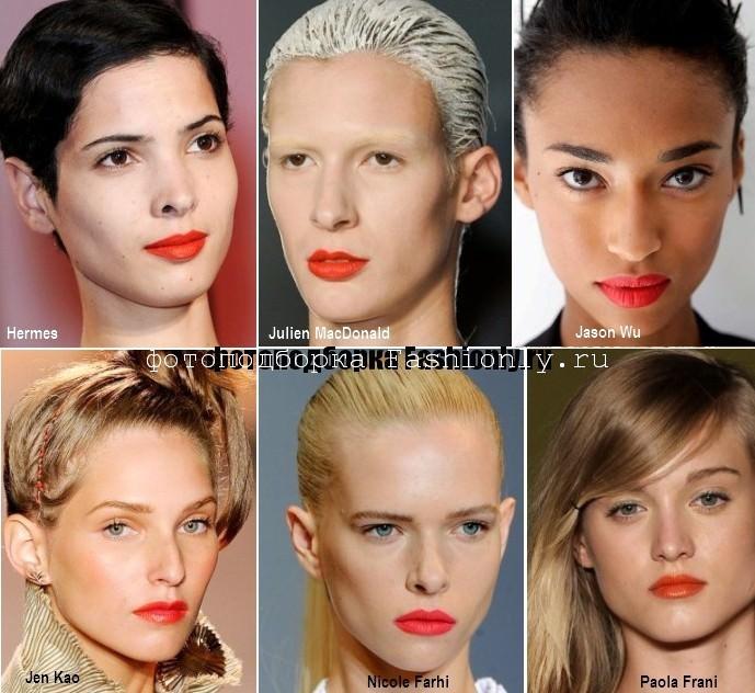 Весна 2012 - макияж с яркими оттенками помады