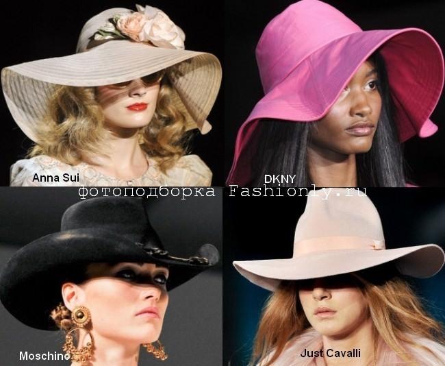 Шляпы с широкими полями - самые модные головные уборы весны 2012