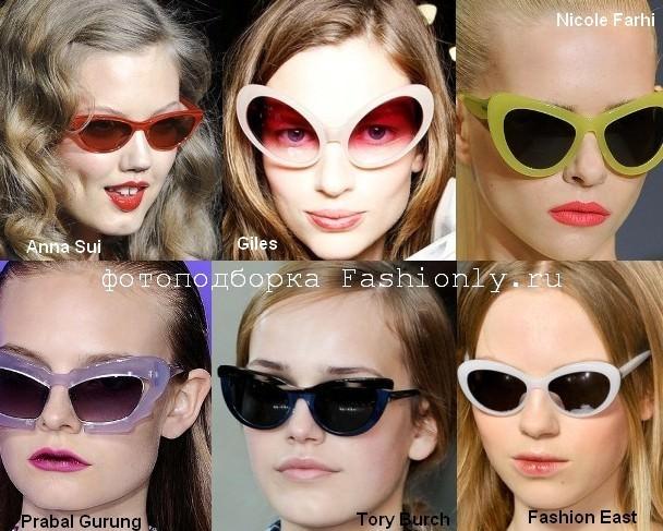 Модные солнцезащитные очки бабочки 2012