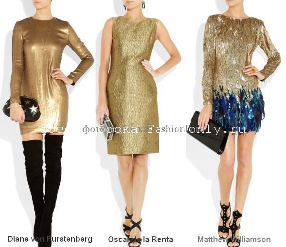 Золотые платья на Новый год