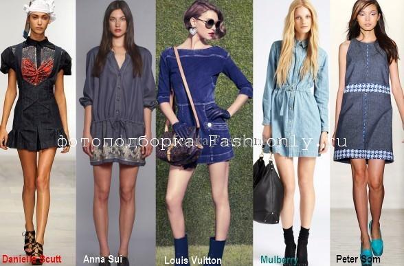 Джинсовые платья - сезон весна лето 2012
