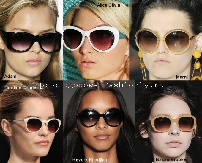 Солнцезащитные очки градиентной расцветки