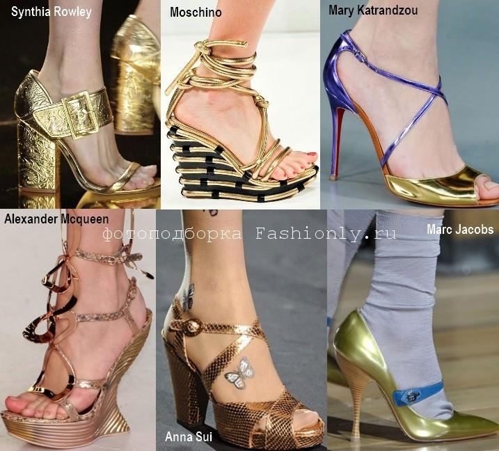 Модная обувь золотистого цвета - весна 2012