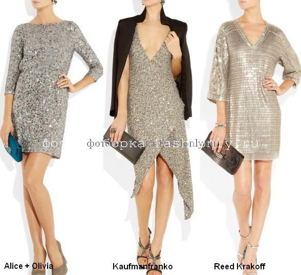 Серебристые платья на Новый 2012 год