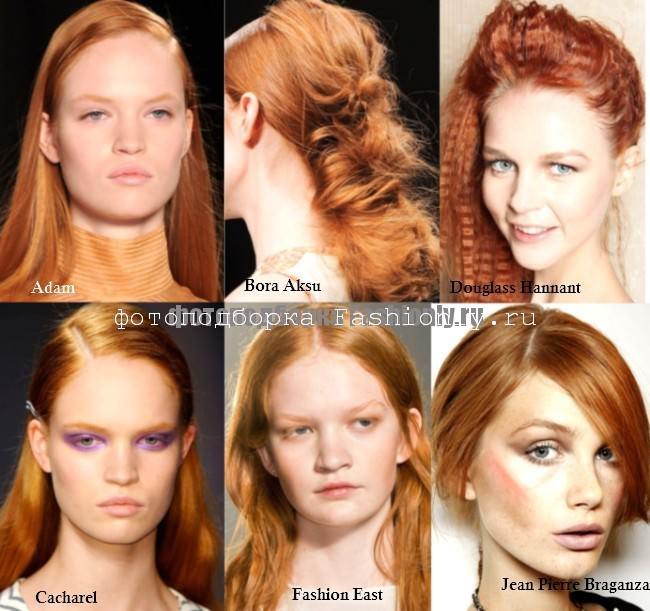 Рыжий цвет волос 2012 - весна лето