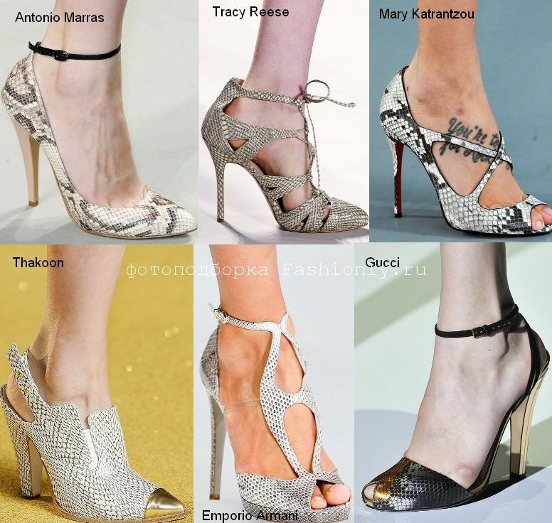 Модная обувь из змеиной кожи