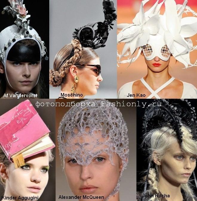 Самые необычные головные уборы весны 2012