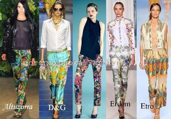 http://fashionly.ru/wp-content/uploads/2011/11/brjuki-s-jarkimi-printami1.jpg?9d7bd4