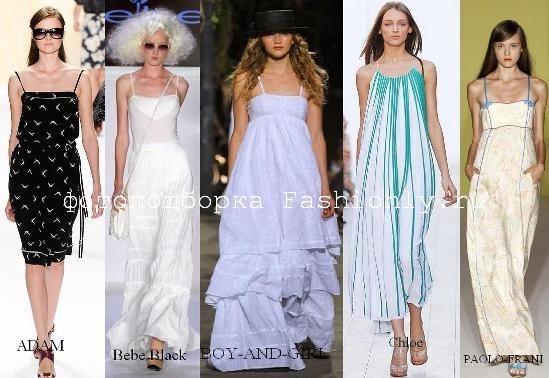 Модные сарафаны 2011 самые модные