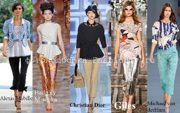 http://fashionly.ru/wp-content/uploads/2011/11/ukorochennye-brjuki1.jpg?9d7bd4