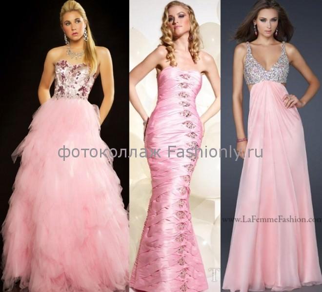 Розовое платье на выпускной в более
