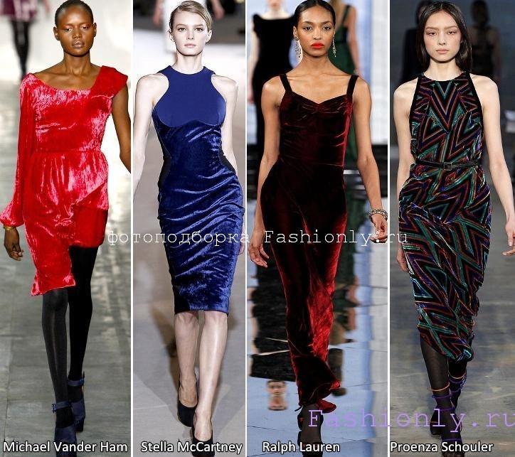 длинные платья шанель