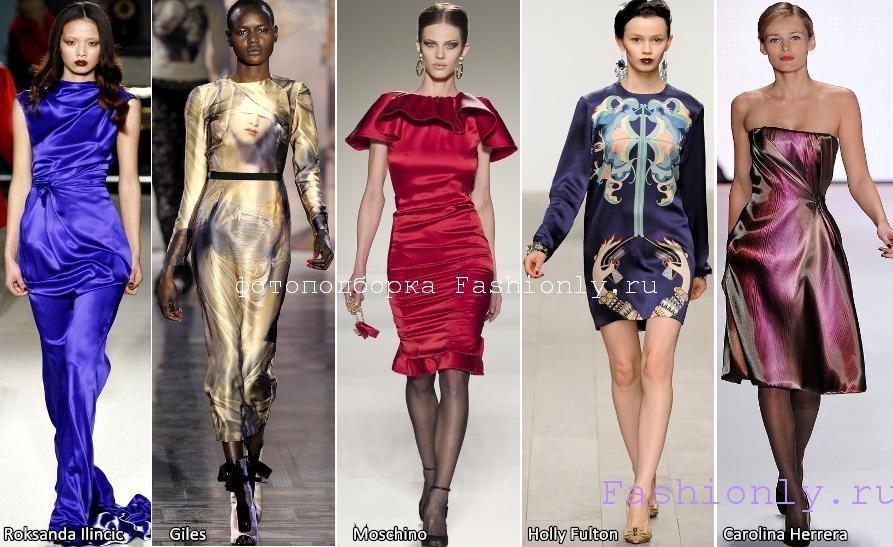 Новый год 2012 - платья фото