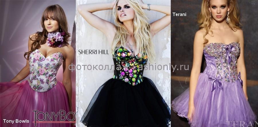 Выпускные платья с корсетом 2012