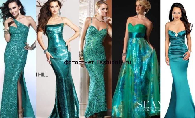 Выбираем цвет платья на выпускной — топ 10 Image