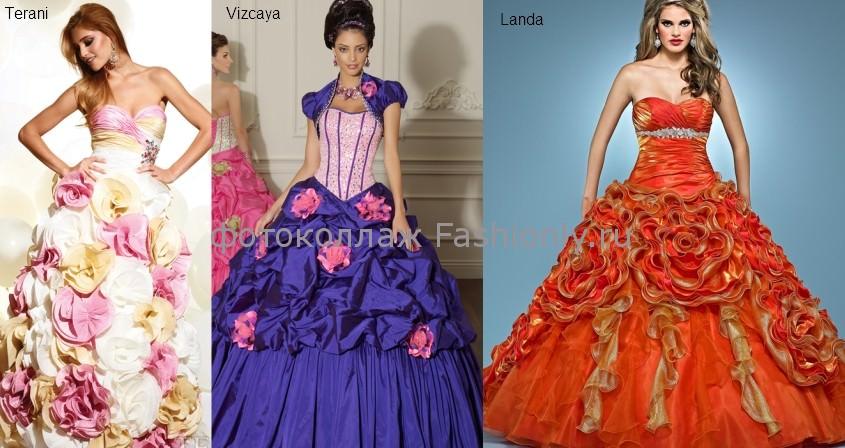 Длинные пышные выпускные платья 2012 года