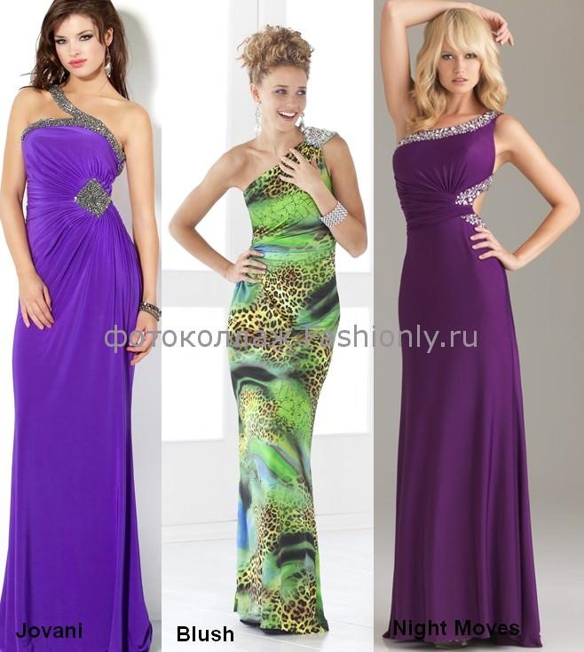 Фото платьев на выпукной 2012 года