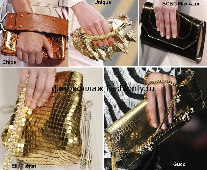Золотые клатчи 2012 года