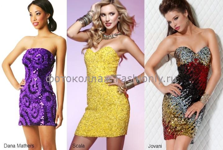 Мини платья на выпускной - 2012 год