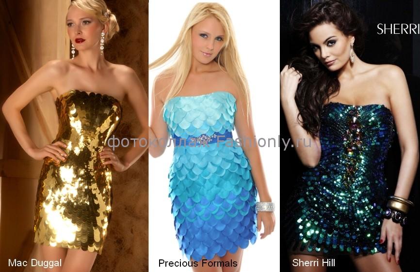 Короткие платья на выпускной с пайетками 2012 года