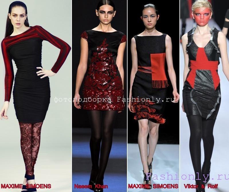 Новый Год 2012 что одеть фото