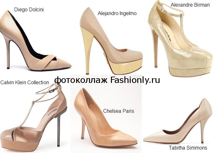 Весенние туфли сезона весна 2012 телесноого цвета