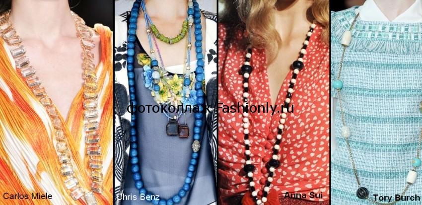 Модные бусы 2012 года - сезон весна лето
