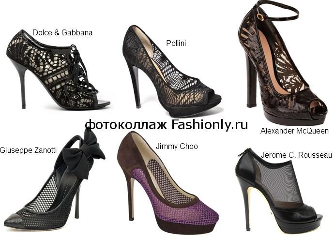Модные туфли из сетчатой ткани