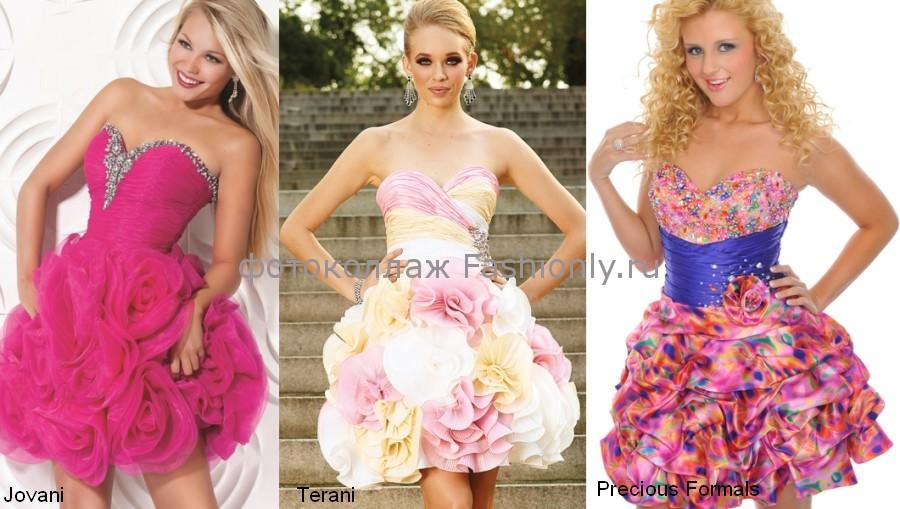 Фото коротких пышных платьев на выпускной 2012.