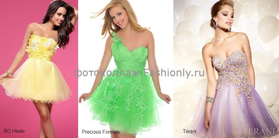 Интернет магазин пышных платьев в пол