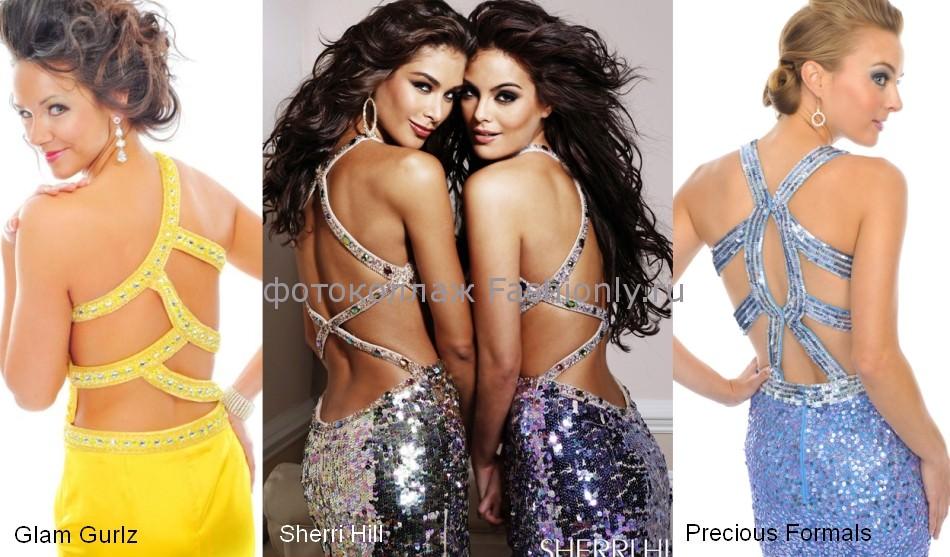 Выпускные платья с открытой спиной фото 2012 года