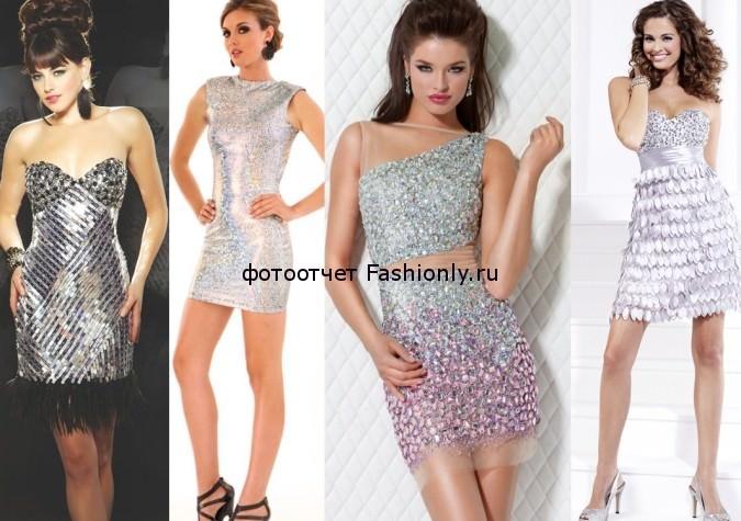 Выпускные платья серибристого цвета 2012