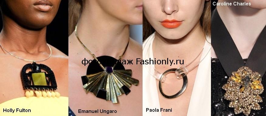 Модные украшения 2012 - весна лето