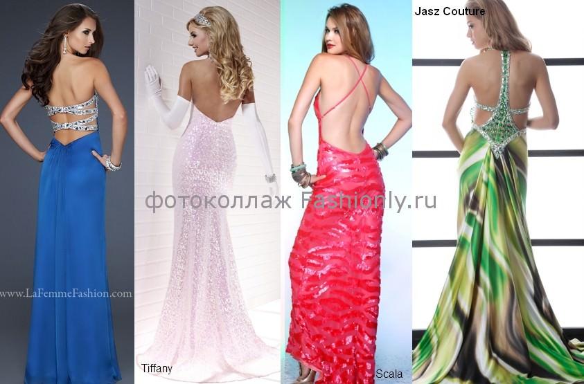 Платья на выпускной 2012 с открытой спиной