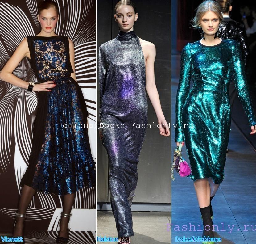 Что одеть на Новый год 2012 фото