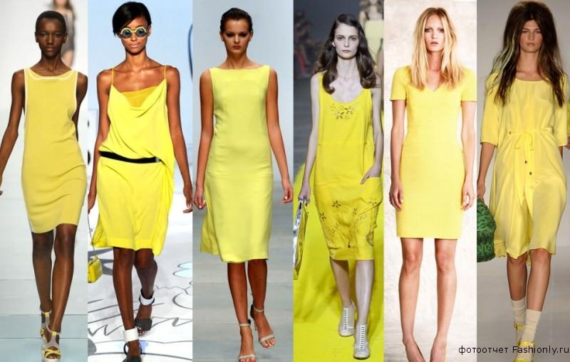 Желтые модные платья