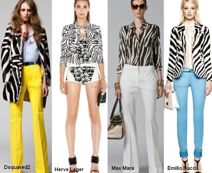 Принт зебры - модный принт 2012 года