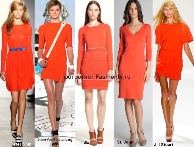 Самый модный цвет 2012 года
