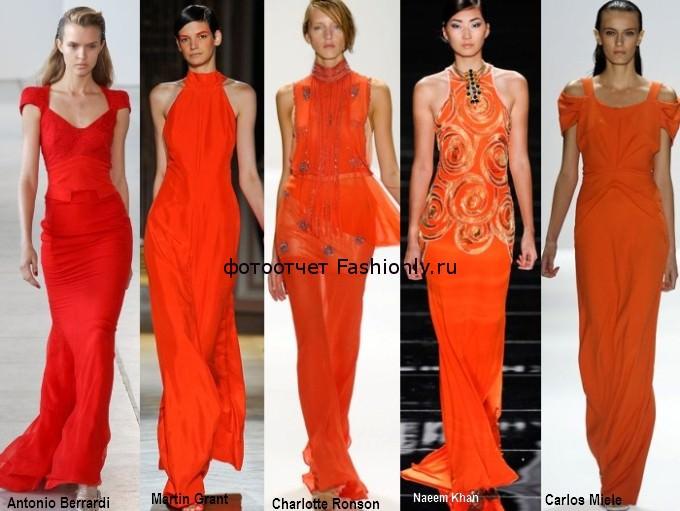 Фото модного цвета 2012 года