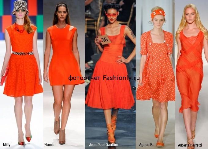 Самый модный цвет 2012