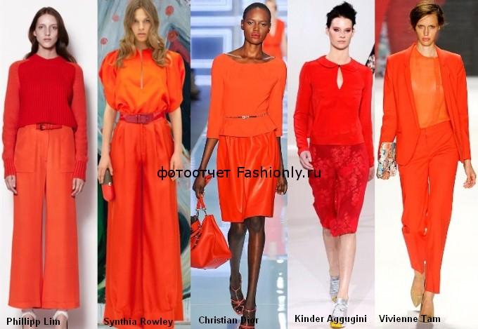 Какой самый модный цвет 2012