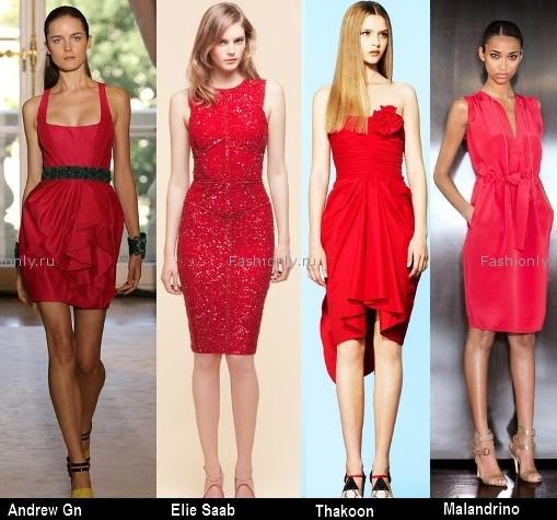 Длинные вечерние красные платья были