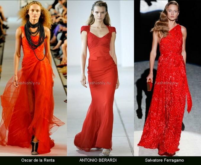 Красное платье – великолепный
