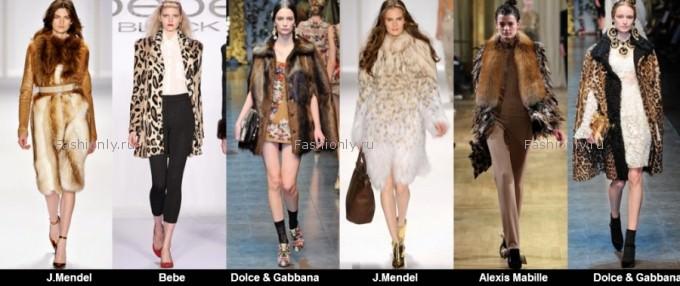 Модные шубы 2012 2013 фото (6)