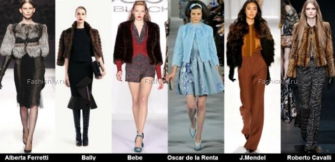 Модные шубы 2012 2013 фото (5)