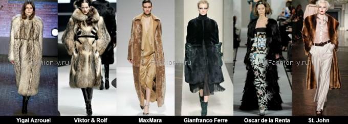 Модные шубы 2012 2013 фото (4)