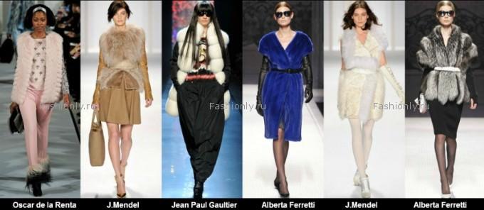 Модные шубы 2012 2013 фото (3)
