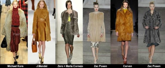 Модные шубы 2012 2013 фото (1)